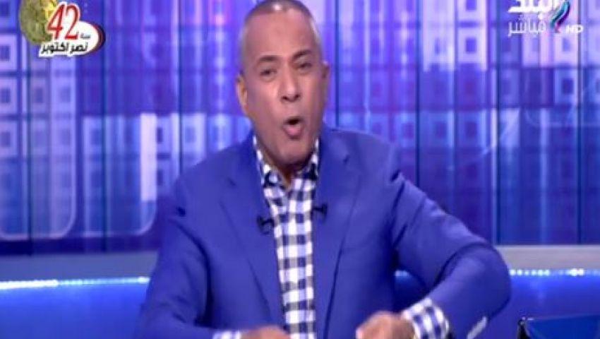 بالفيديو..أحمد موسى يعرض لعبة كمبيوتر كمشاهد حقيقية