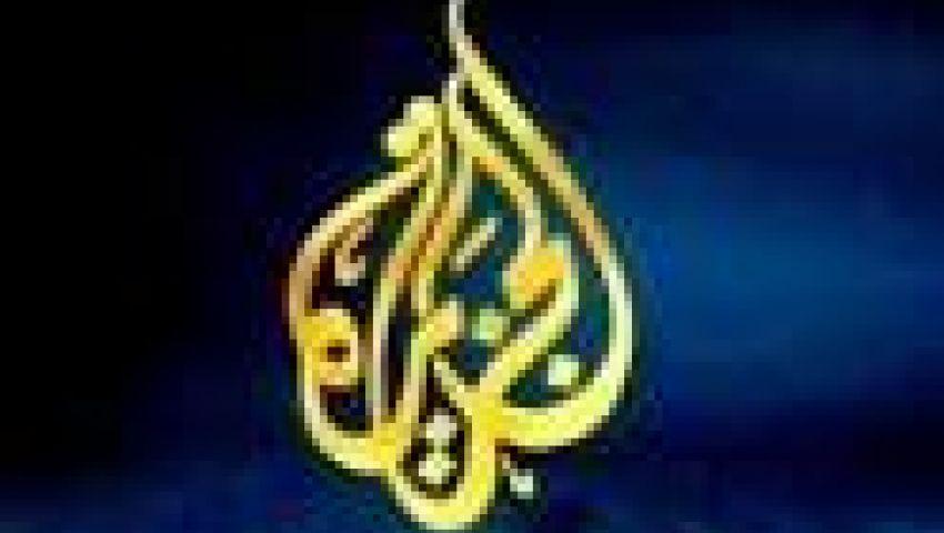 إطلاق قناة الجزيرة أمريكا من نيويورك