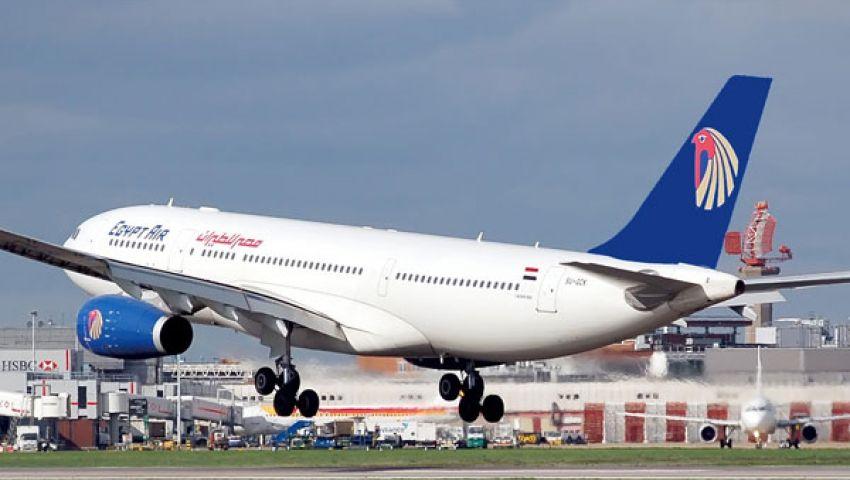 رئيس مصر للطيران: مصر تستعد لإنتاج الوقود الحيوي