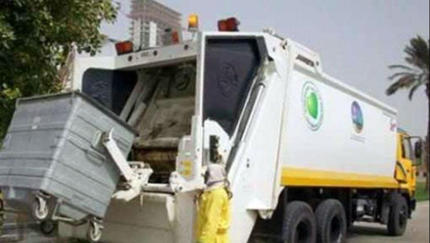 الجيزة تلغي مناقصة نظافة العمرانية وبولاق الدكرور
