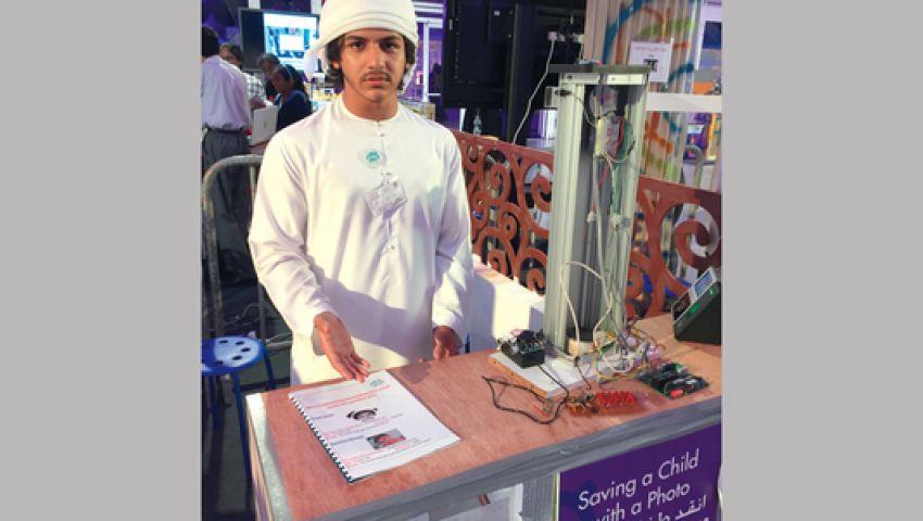 إنقاذ طفل بصورة برنامج لحماية طلاب الإمارات