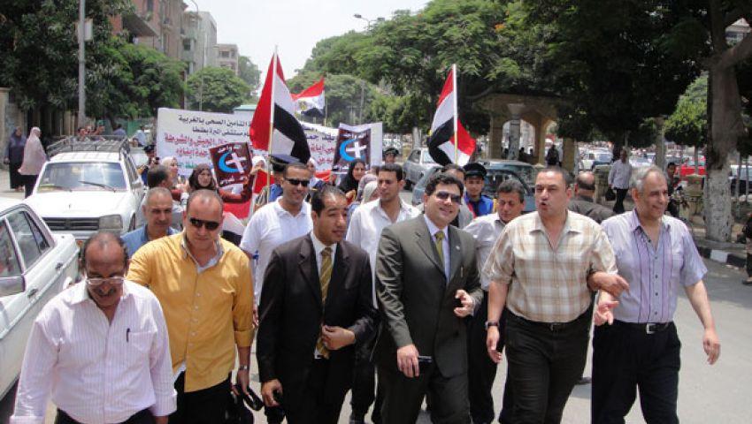 مسيرة لأطباء التأمين الصحي بالغربية لتأييد الجيش