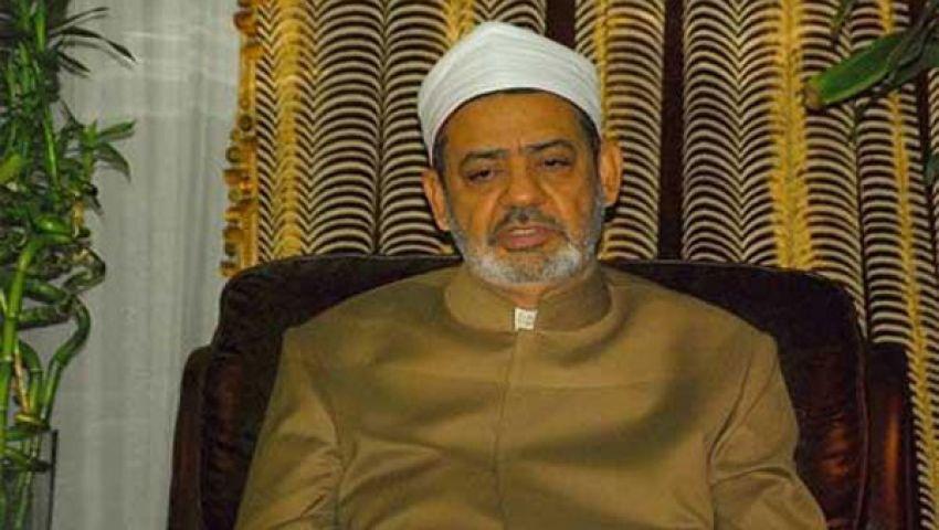 الأزهر يطالب المصريين بإنجاح مبادرة المصالحة الوطنية