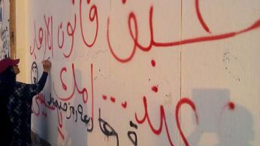 جرافيتي ضد السيسي على أسوار الاتحادية