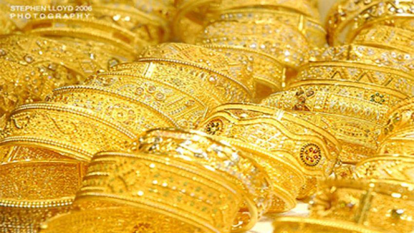 200 مليون دولار زيادة في احتياطي الذهب المصري