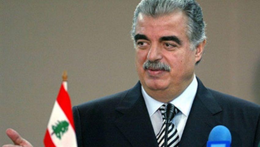 محكمة اغتيال الحريري الدولية تنتخب رئيسًا ونائبه