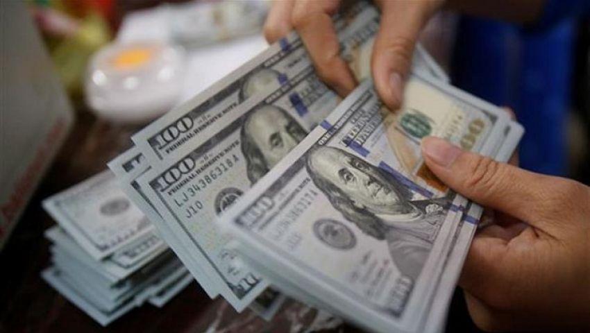 فيديو  سعر الدولار اليوم الاثنين 14 أكتوبر 2019