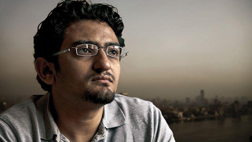 وائل غنيم: حوافز محسن الفحام أكبر من راتب أوباما السنوي