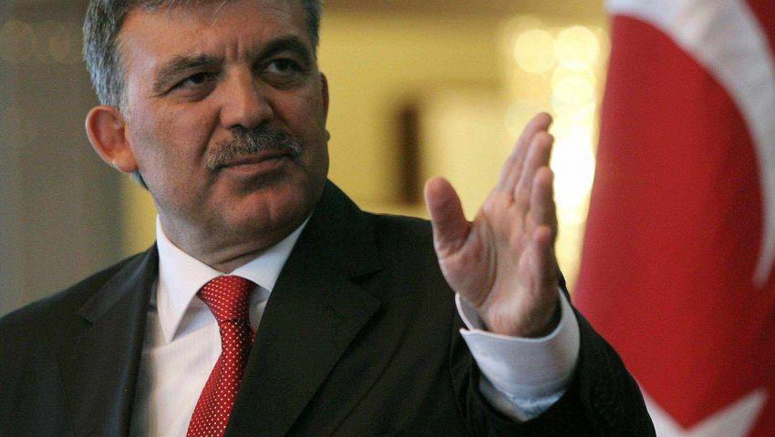 عبد الله جول: مصر وتركيا كنصفي تفاحة واحدة