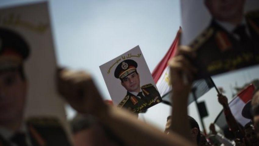 28 قناة مصرية رسمية وخاصة تحشد لـتفويض السيسي