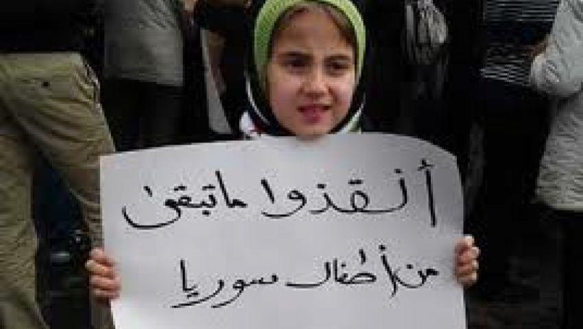 مليون طفل سوري فروا من الحرب الأهلية