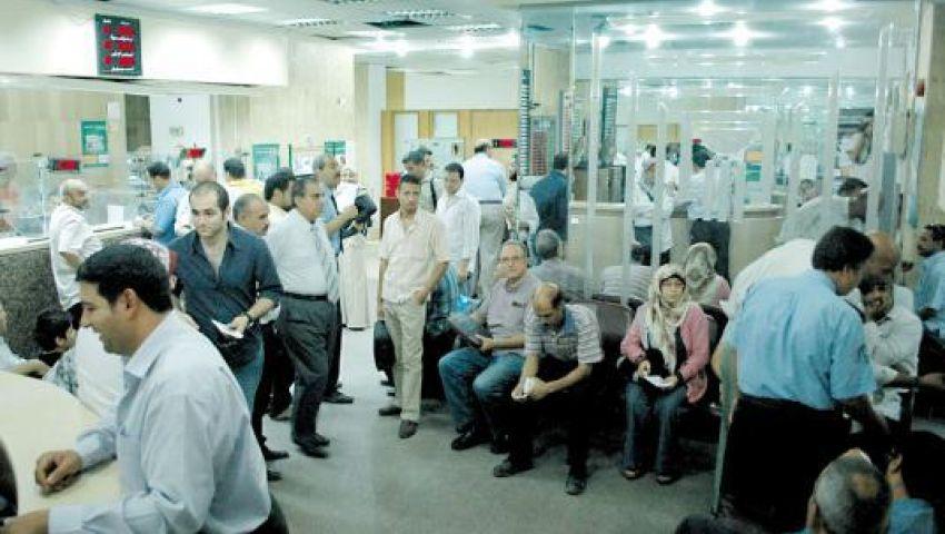 حفظ التحقيق في اتهامات لعملاء ببنك اكستريور