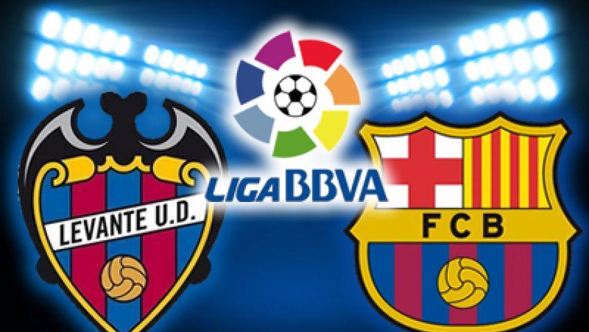 مشاهدة مباراة برشلونة اليوم أمام ليفانتي .. بث مباشر