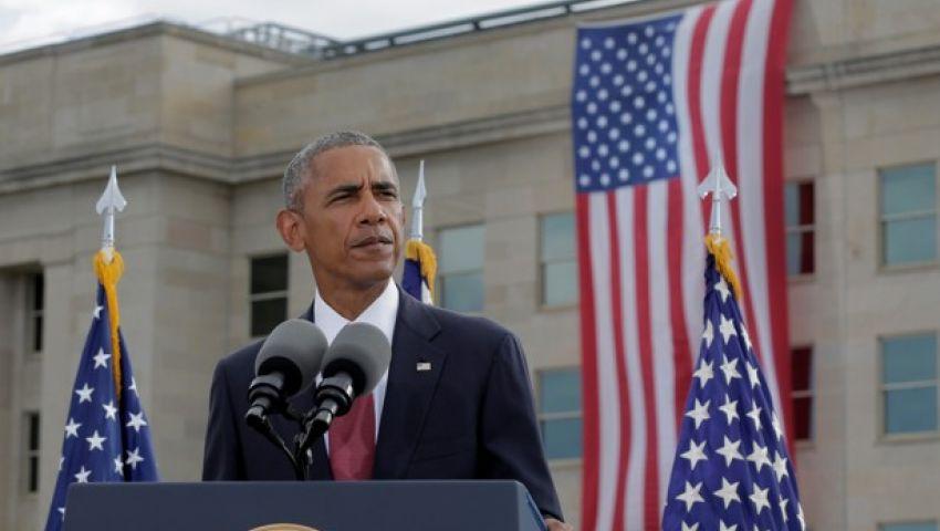 ذا أتلانتيك| لهذا السبب.. أوباما استخدم الفيتو ضد معاقبة السعودية
