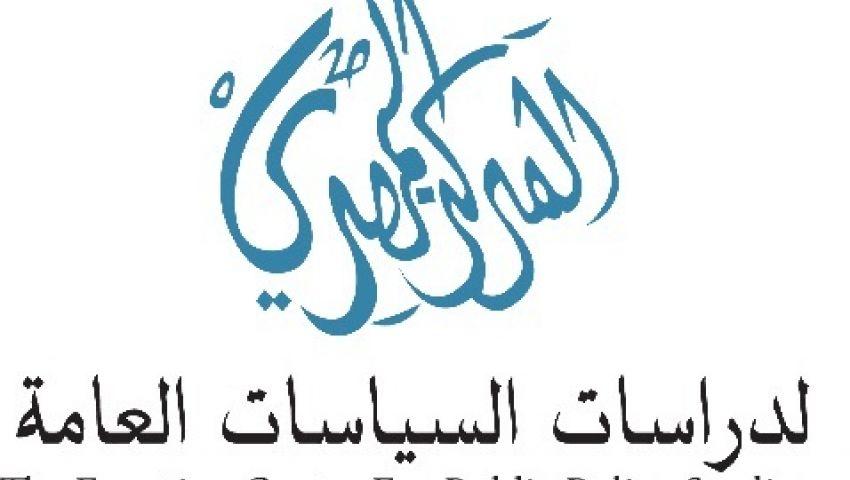 ندوة عن حقوق الأقليات في مصر.. الأحد