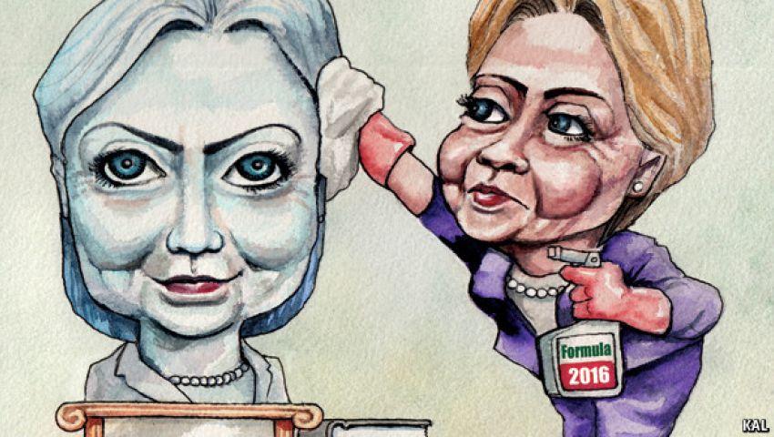 إيكونوميست: كتاب كلينتون سيئ .. والدليل مبارك