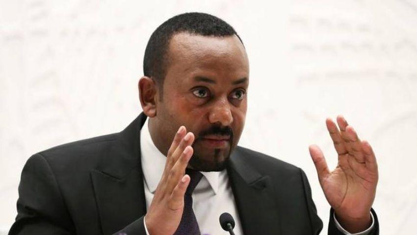 تصريح «آبي أحمد» يثير الجدل.. ونواب: «لا نفضل طرح عناوين تصعيدية»