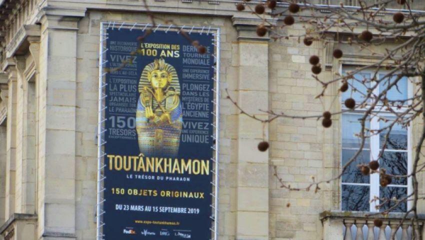 صحيفة ألمانية: معرض كنوز توت عنخ آمون يجذب الآلاف بباريس