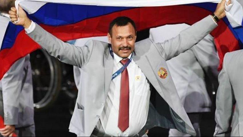 موسكو تكرم المسؤول المحتج على استبعاد روسيا من البارالمبياد