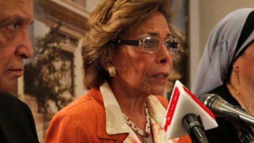 فيديو..القومي للمرأة يشكر سيدات مصر على دورهن بالانتخابات