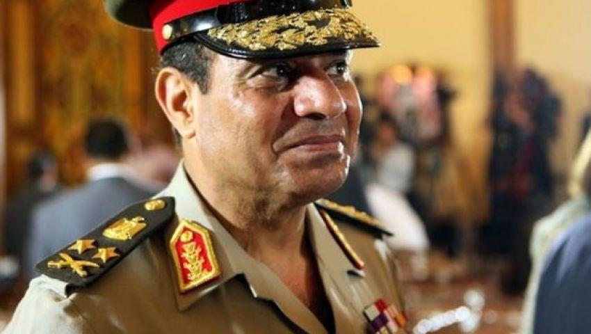 القوات المسلحة: الدستور أول استحقاق لثورتي 25 يناير و30 يونيو