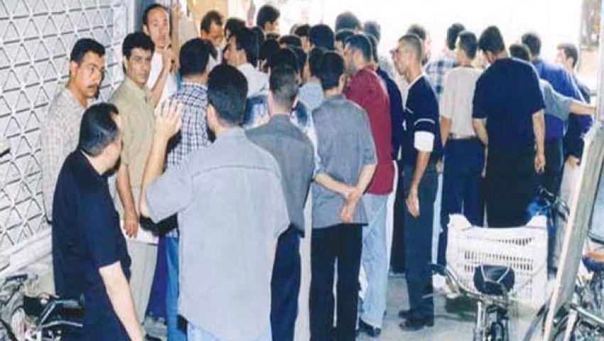 عاطلو بورسعيد: نريد وظائف محترمة
