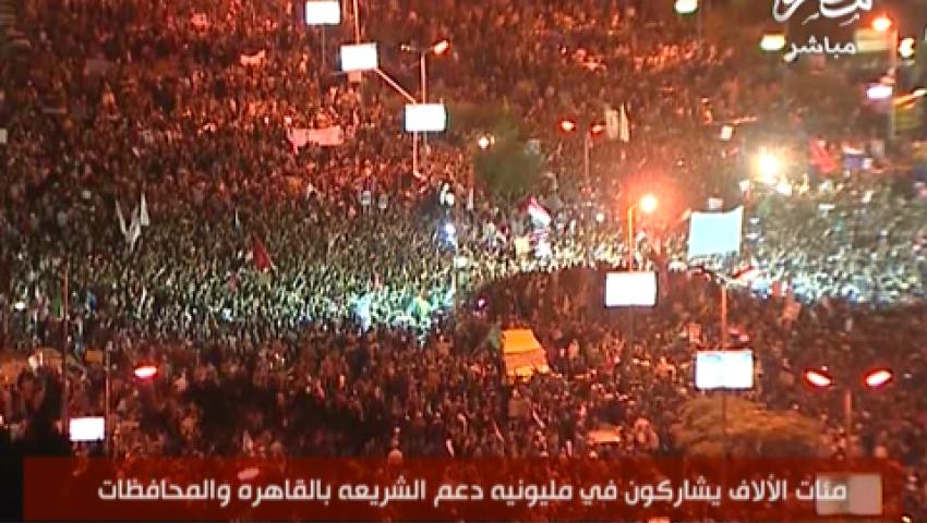 منصة رابعة العدوية:4 ملايين متظاهر