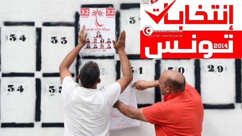 عشية الانتخابات التشريعية.. تونس تتزين لاستقبال الناخبين