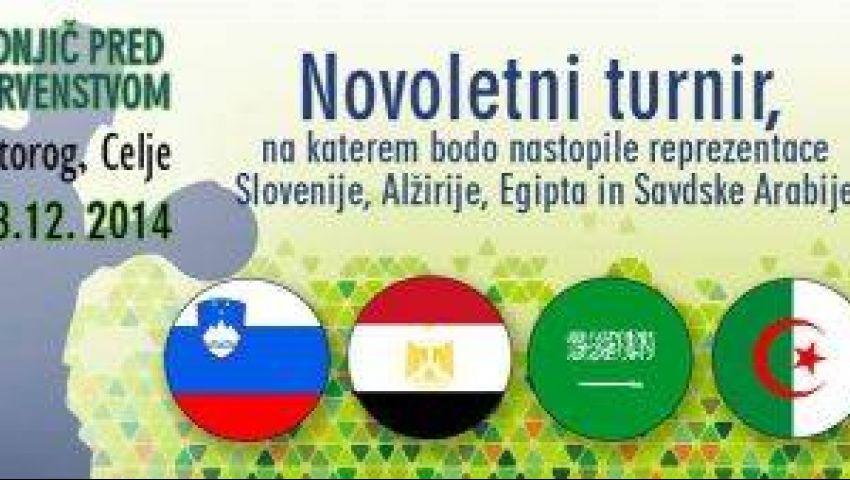 يد الفراعنة تشارك بالدورة الدولية الودية بسلوفينيا