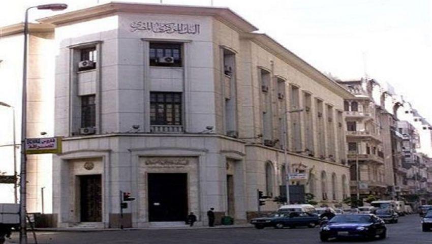 الأجانب يرفعون إيداعاتهم في البنوك المصرية إلى 8.1 مليار جنيه