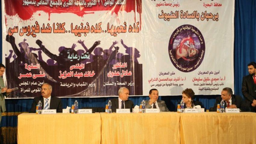 الصحة: 12 % من الشعب المصري مصابين بفيروس سي