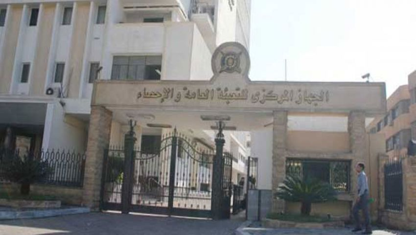 الإحصاء: 13.4% معدل البطالة في مصر