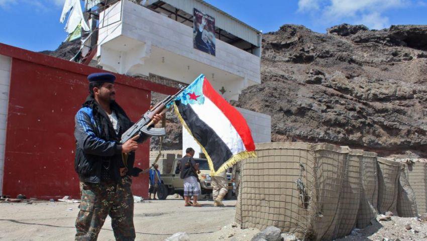 محلل يمني يكشف لـ«مصر العربية» أسباب الصراع بين الشرعية والانتقالي (مقابلة)