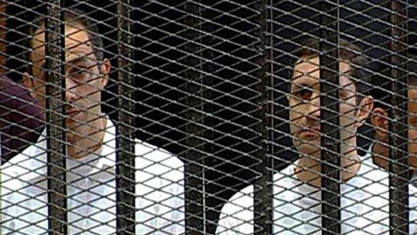 لجنة قضائية تصل طرة لنظر تظلم علاء وجمال مبارك