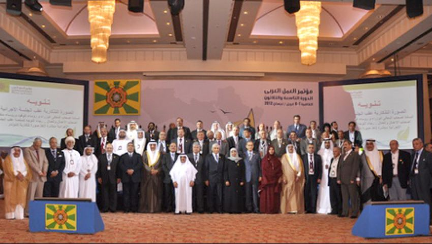 العمل العربية تجتمع الثلاثاء لدعم الاقتصاد والحد من البطالة