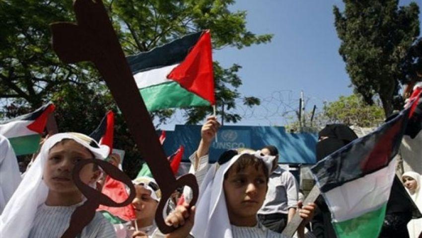 أطفال غزة يحلمون بـ الاستقلال