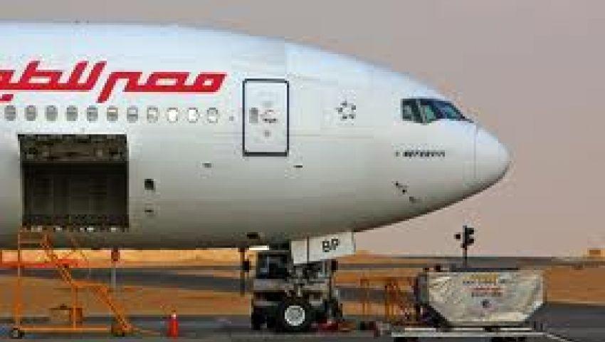 عطل مفاجئ بطائرة الشرق الأوسط يتسبب فى تأخر إقلاعها