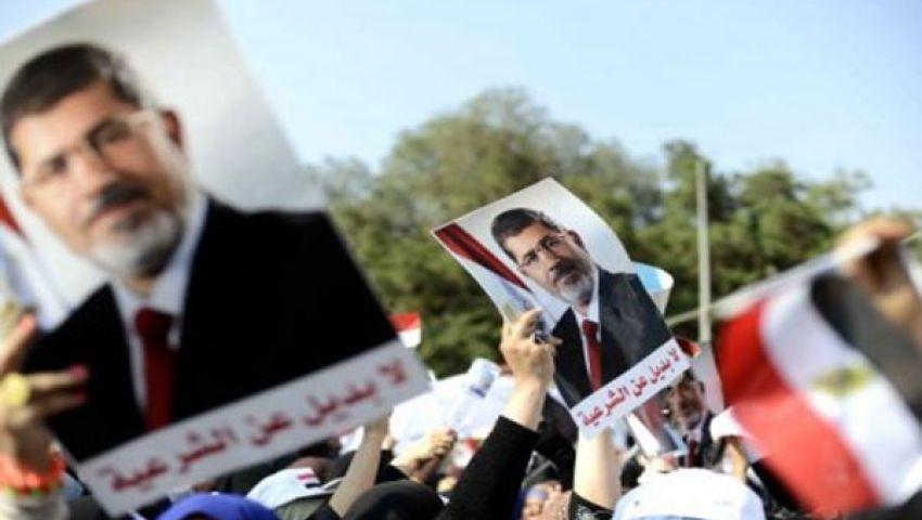 مانشيت الفشل  يغلب على صحف القاهرة