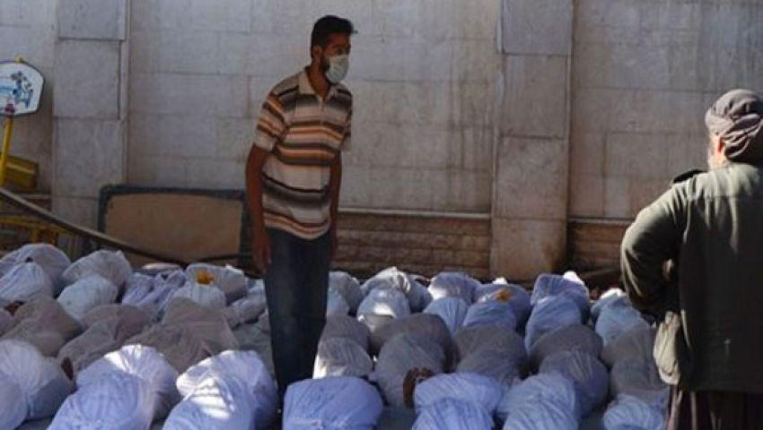 مظاهرة أمام مقر الأمم المتحدة ضد نظام الأسد