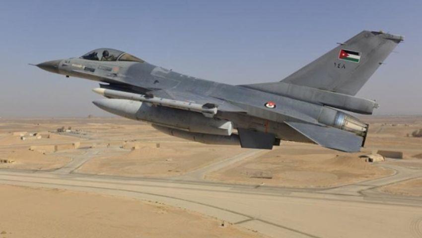 الجيش الأردني يؤكد إسقاط طائرة مقاتلة في سوريا