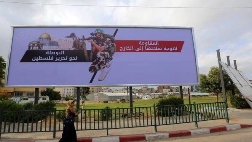 شاهد..حماس تزيل شعارات الإخوان في غزة