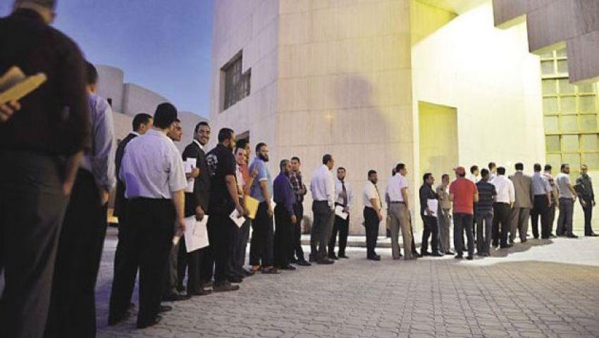 تصويت المصريين في الخارج بين دستورين ملف تفاعلي