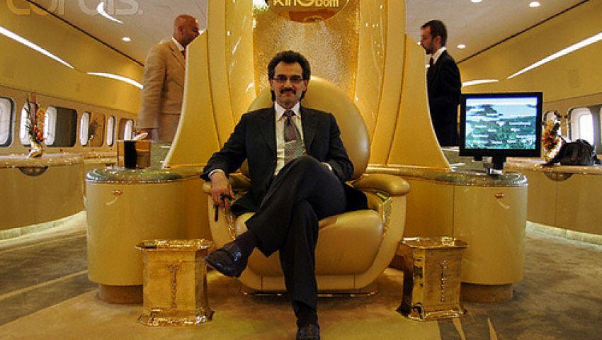 الوليد بن طلال: أثرياء سعوديون مولوا التطرف