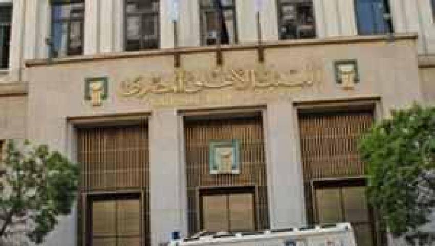 هجوم مسلح على فرع البنك الأهلي بالسيوف بالإسكندرية مصر العربية