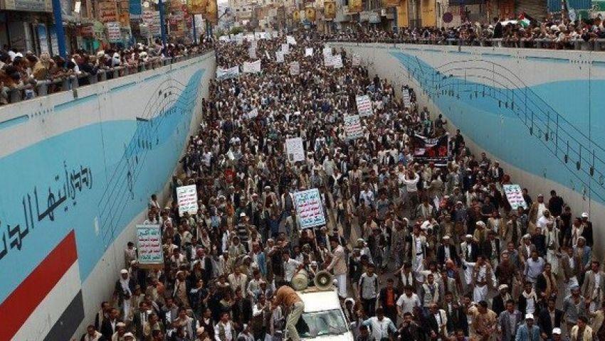 حشود في تعز اليمنية تدعم الاصطفاف الوطني وتندد بـالحوثيين