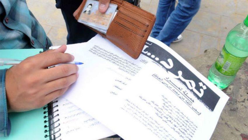 عضو بـ تمرد يحرر محضرًا ضد عضوين بـالحرية والعدالة