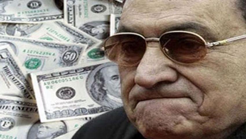تأجيل دعوى استرداد أموال مبارك لـ 30 سبتمبر