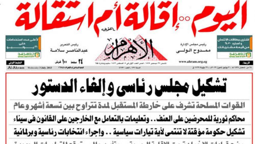 تفاصيل خارطة الجيش لإدارة البلاد بعد مرسي