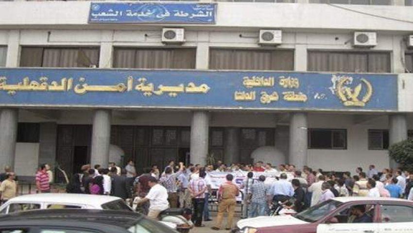 مقتل مجند وإصابة  25 شخصًا في انفجار عبوة ناسفة أمام مديرية أمن الدقهلية