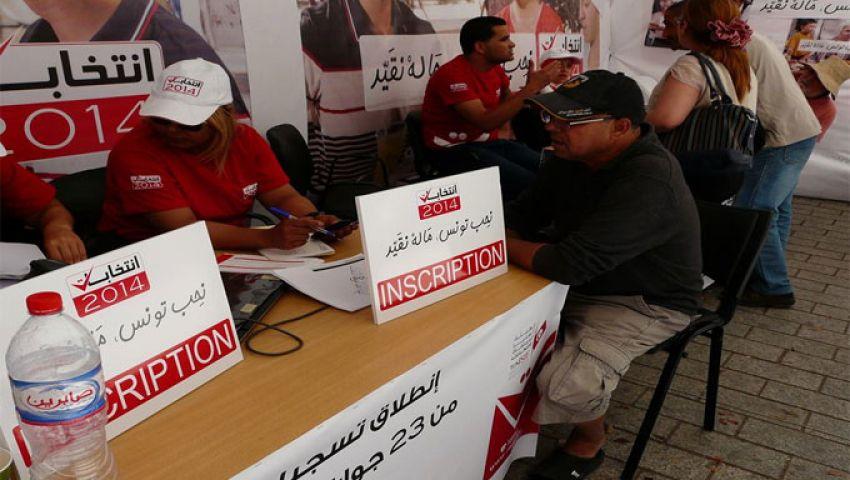 انطلاق حملة الانتخابات التشريعية في تونس